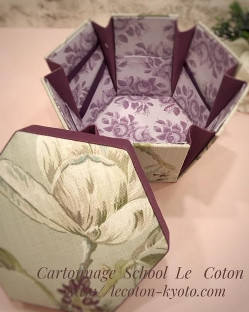 カルトナージュ教室:六角形の裁縫箱