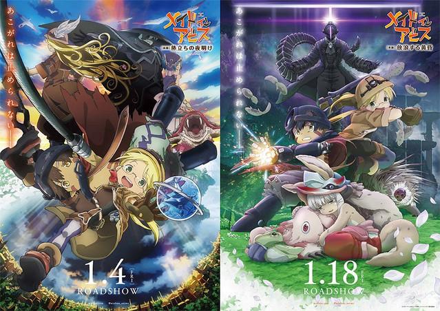 Indicação Anime de Aventura: Resenha Anime Made in Abyss. Anime de Ficção Científica e Mistério.