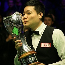 Ding Junhui lifts trophy by beating the Stephen Maguire in 2019 UK Snooker championship title.