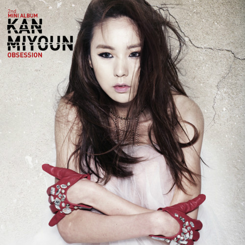 Kan Mi Youn – Obsession – EP