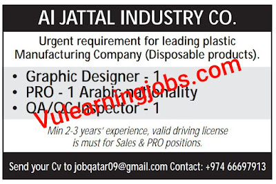 Al Jattal Industry Jobs 2020 In Qatar For Graphic Designer, Pro 1, QA/QC Inspector Latest