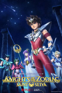 Anime Knights of the Zodiac Saint Seiya Legendado
