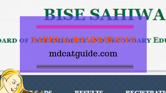 9th class result 2020 Sahiwal Board