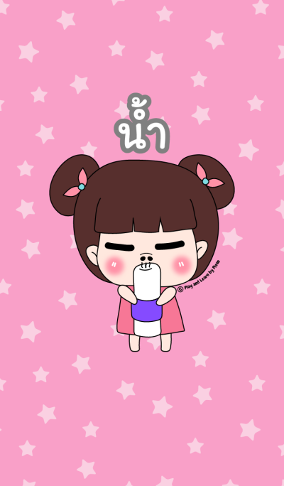 Num ! SaraPao Cute Girl Theme