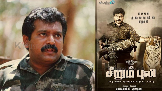 Prabhakaran's biopic 'Seerum Puli' back to schedule