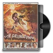 Jin Galunggung (1982)