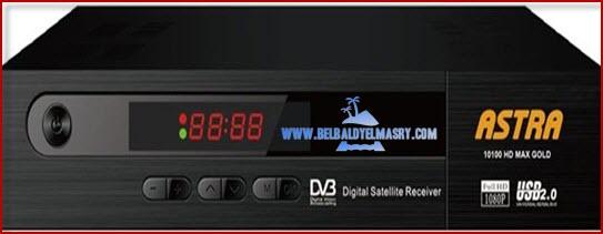 حمل احدث ملف قنوات عربى نايل سات مرتب بكل الباقات الجديده لرسيفرات استرا الحديثه G HD Mini-9000 G HD Mini-10000 G Ace HD Mini-10300 G HD Mini-10400 HD