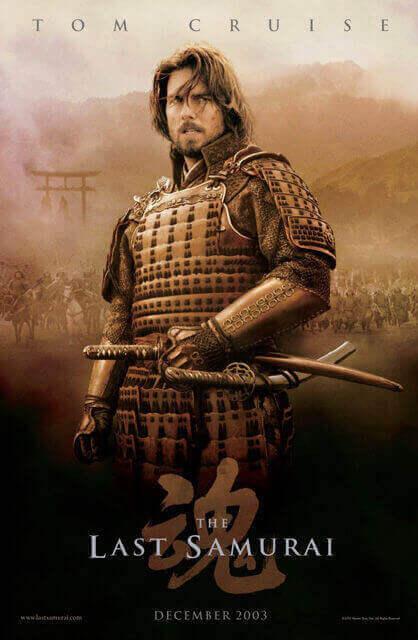 مشاهدة فيلم The Last Samurai 2003 مدبلج اون لاين