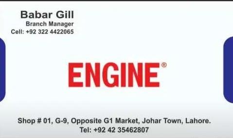 INTERNSHIP Program for Brand Sales Executives | Johar Town, Lahore, Punjab
