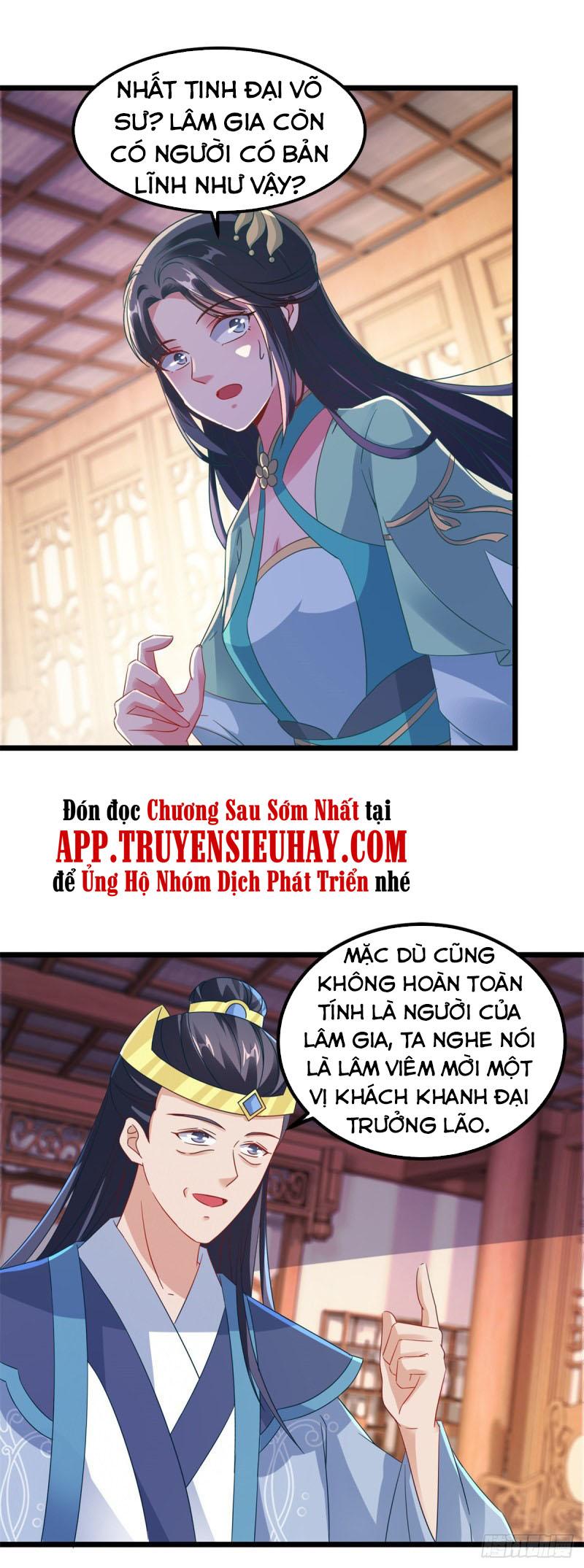 Thần Hồn Võ Đế chap 106 - Trang 10