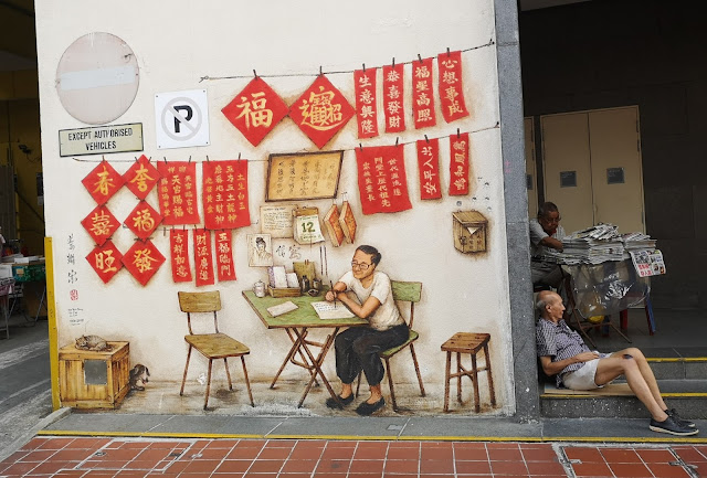 Chinatown mural - Letter Writer