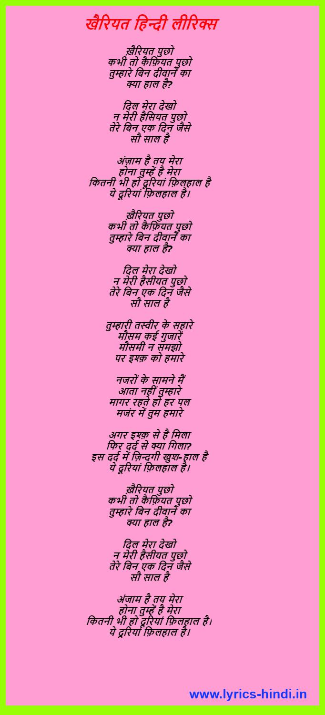 Khairiyat-song-chhichore-hindi-lyrics