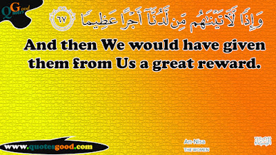 Inspirational quran quotes - And then We would have given them from Us a great reward.