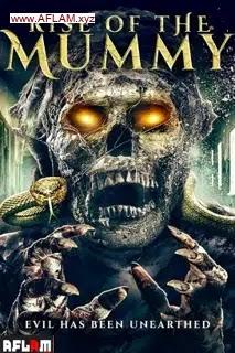 فيلم Mummy Resurgance 2021 مترجم اون لاين
