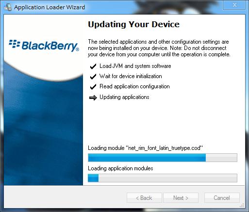 Memuat Modul Untuk Flashing BlackBerry
