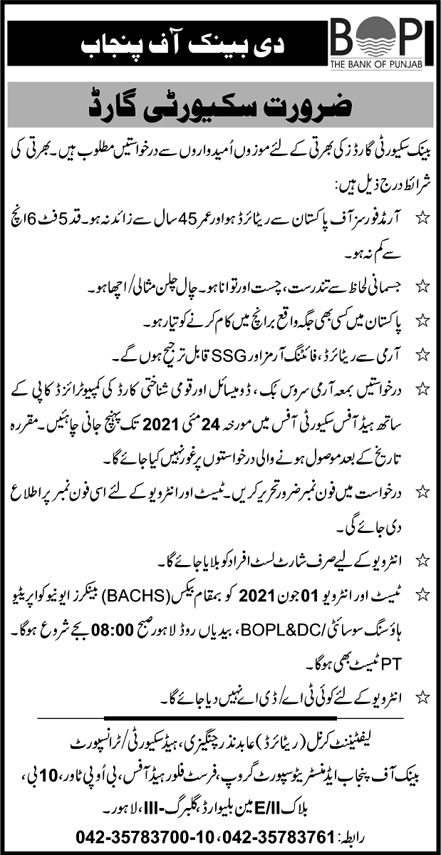 Latest New Jobs in The bank of Punjab BOP May 2021