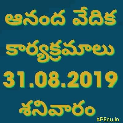Anandavedika Daily programmes Date 31/8/2019 Saturday