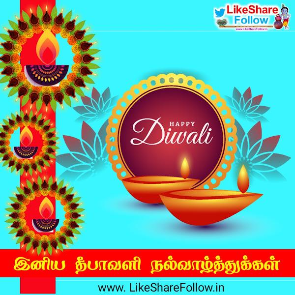 happy-deepavali-tamil-best-greetings