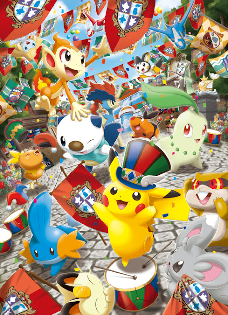 Pokemon Festival