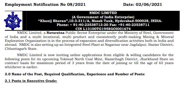 NMDC Recruitment - 89 Supervisory, Executive, Non-Executive - Last Date: 22nd June 2021