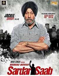 Sardar Saab (2017) Punjabi 300mb Movies Download free