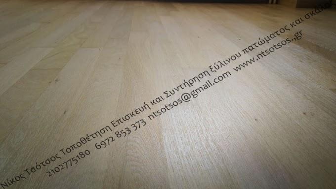 Κάντε το δρύινο πάτωμα σας να δείχνει πιο φυσικό - Αλλαγή χρώματος - Φυσικό λευκό (naturale)