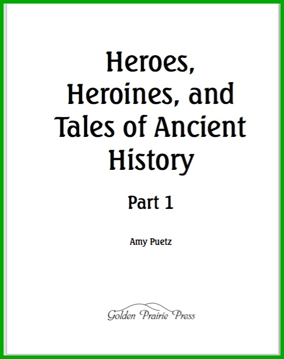 Ancient history curriculum
