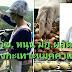 วช. หนุน ม.เกษตร ผลิตเครื่องกะเทาะเมล็ดแมคคาเดเมีย เพิ่มมูลค่าสู่ภาคอุตสาหกรรม