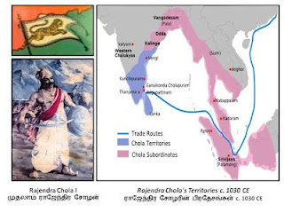 Rajendra Chola completed the task by capturing the entire Sri Lanka around 1017 A.D. The king of Ceylon at that time was Mahinda V.