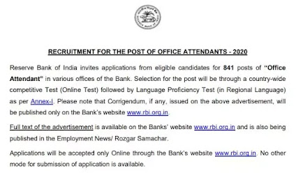 Apply For 841 Posts Of Office Attendants In RBI