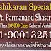 Vashikaran Specialist in Bhind/Bhopal/Chhindwara