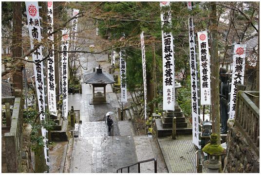 L'escalier vu du haut avec les kakémono