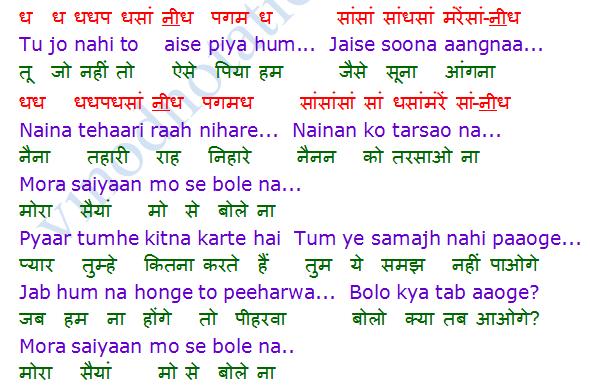 Shy Mora Saiyaan Lyrics - Meet Bros, Monali Thakur ...