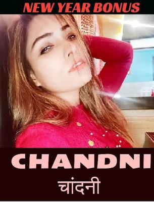 Chandani Uncut Hothit Movies