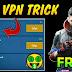 NEW VPN TRICK TO GET FREE REWARDS IN PUBG MOBILE / FREE HELMET SKINS, BAG SKIN, UC