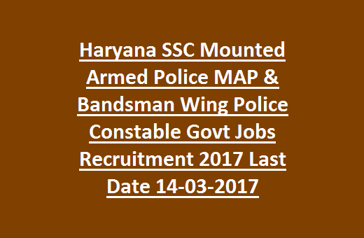 Haryana SSC Mounted Armed Police MAP & Bandsman Wing Police