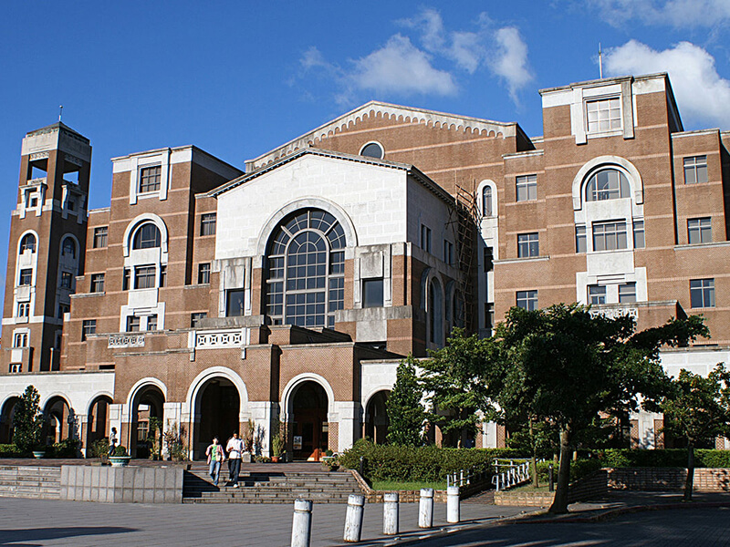 Du học Đài Loan: Đại học Quốc gia Đài Loan – National Taiwan University, Đài Bắc