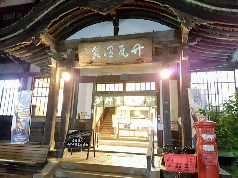 【别府景点】竹瓦温泉| 别府百年温泉初体验