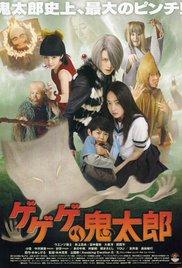 Nonton Kitaro (2007)