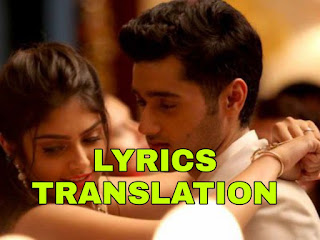Dil Meri Na Sune lyrics in English   With Translation   - Atif Aslam