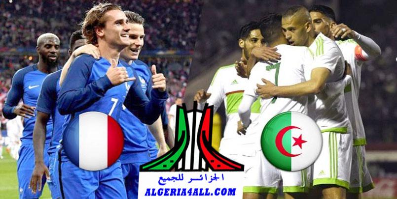 """مباراة الجزائر فرنسا,بلماضي يتحدى الفرنسيين: """"أريد مواجهة أبطال العالم"""",الناخب الوطني """"جمال بلماضي"""",Match-Algerie-France-Oran-2020"""