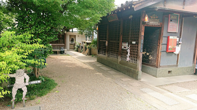 大阪 全興寺 地獄堂