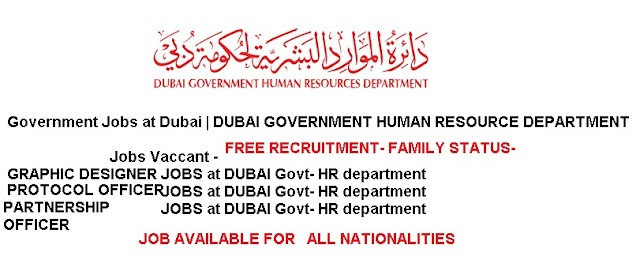 UAE government jobs for expats, HR jobs in Dubai government, HR Department Dubai government jobs 2017-2018