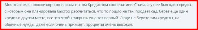 deloidengi.ru отзывы о сайте