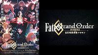 Fate/Grand Order: Shuukyoku Tokuiten - Kani Jikan Shinden Solomon Sub Español HD