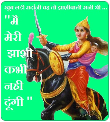 Biography of Ranaragini Laxmibai Nevalkar