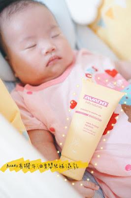 寶寶夏天都要好好補濕    Avado有機牛油果油嬰兒補濕乳