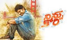 New Telugu movie song Adiga Adiga Best Telugu film Ninnu Kori Local Song 2017