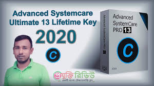 advanced systemcare ultimate 13 pro license key 2020 | advanced systemcare pro 13.7.0.30 License key