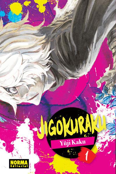 Jirokuraku de Yûji Kaku